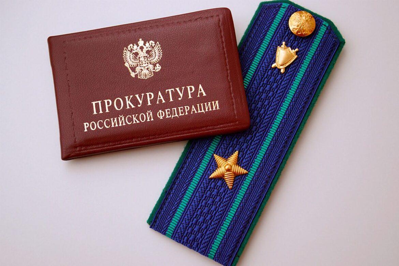 Прокуратура Волгодонского района сообщает результаты надзорной деятельности при осуществлении надзора за законностью муниципальных нормативных правовых актов