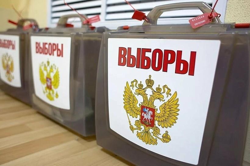 Эксперт: конкуренция на выборах в Госдуму будет высокой