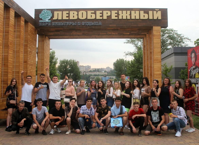 Праздник молодых, активных и талантливых состоялся в ростовском парке «Левобережный»