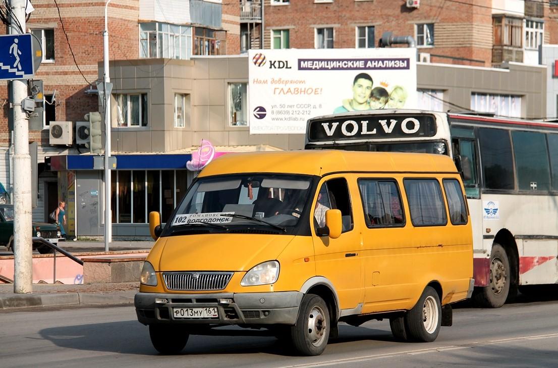 На территории Волгодонского района проводится обследование пассажирских перевозок