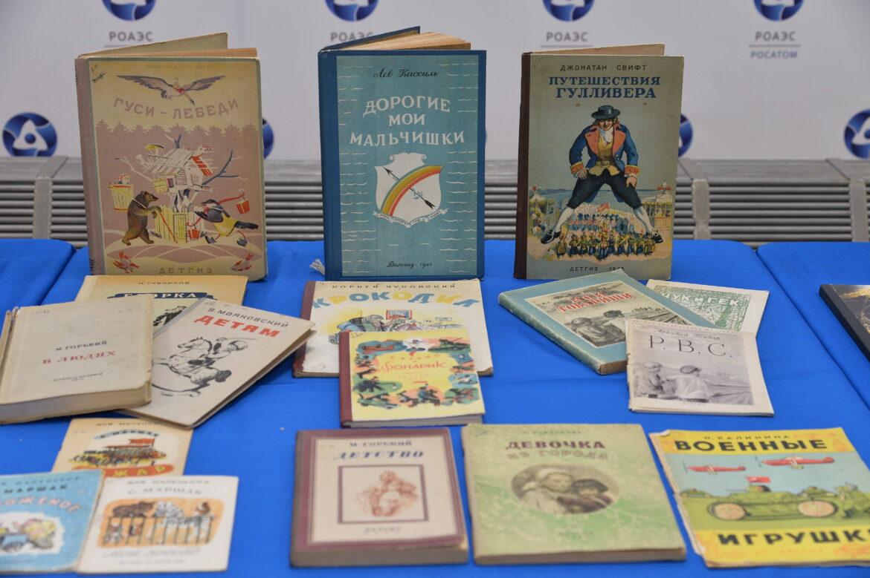 Ростовская АЭС: в Волгодонск приехала передвижная выставка редких книг