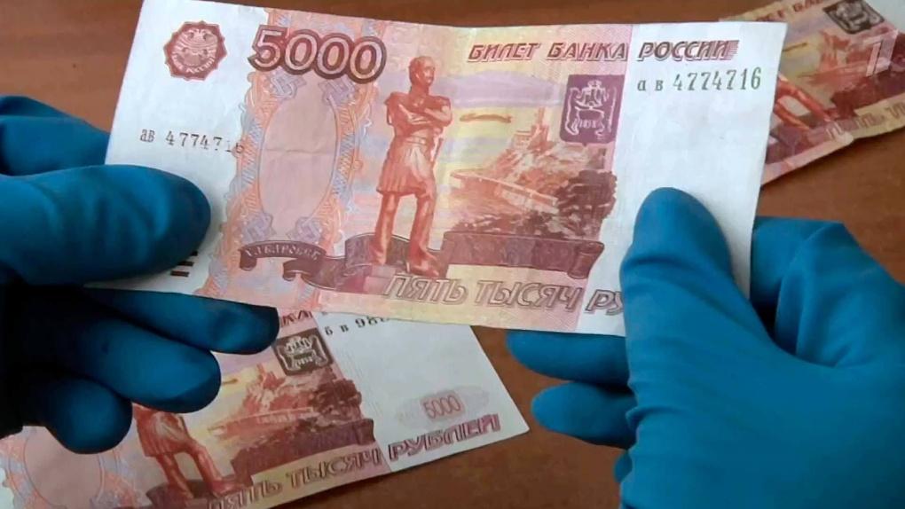 Полиция Волгодонска информирует: осторожно, поддельные денежные купюры!