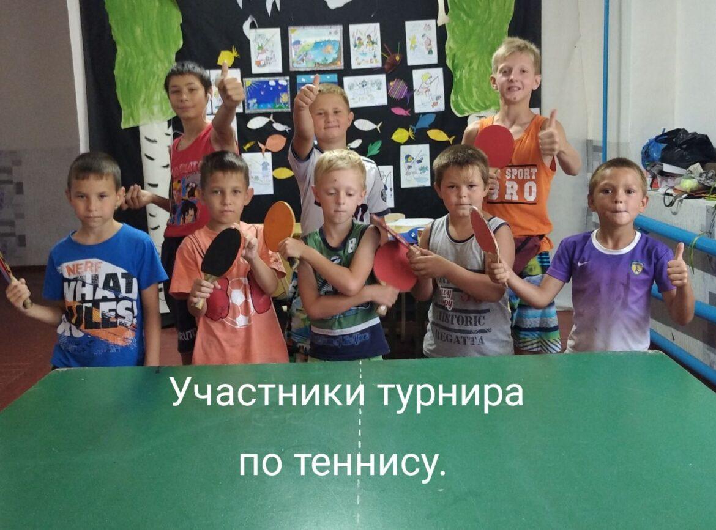 Теннисный турнир состоялся в Ясырёвском сельском клубе