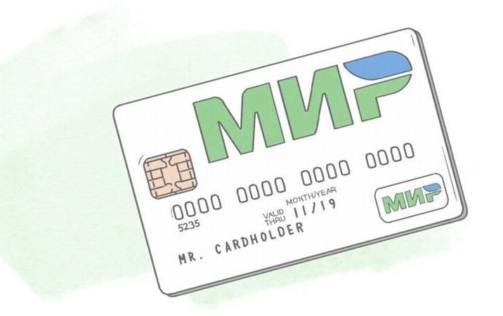 ОПФР по Ростовской области: С 1 июля банки будут зачислять пенсии только на карты «Мир»