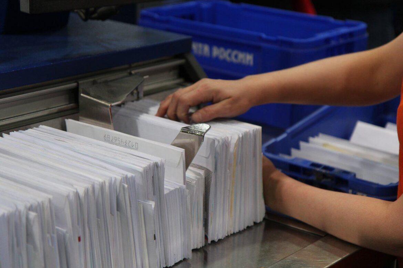 Почта России оцифрует письменную корреспонденцию девелоперской группы «Самолет»