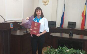 Лидия Александровна Черноусова