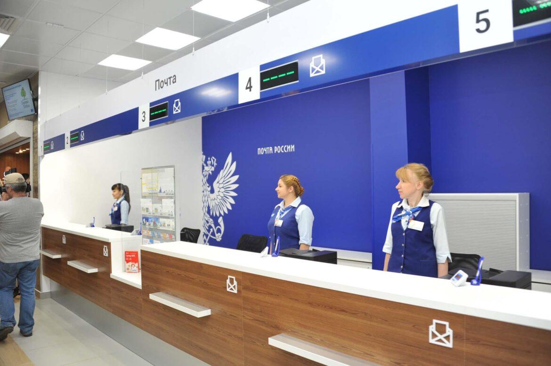 Почта России выходит на рынок проведения опросов