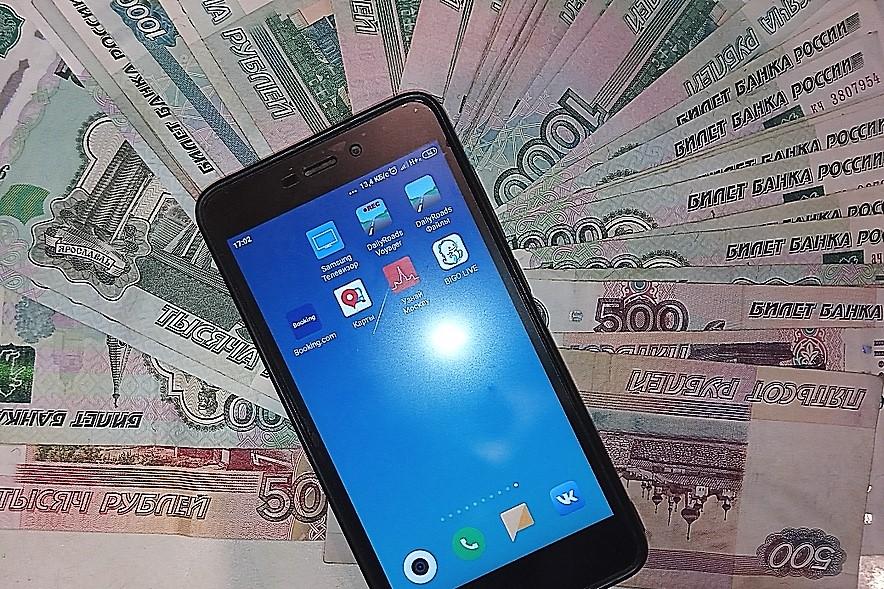 Житель Волгодонска лишился более 103 тысячи рублей после разговора с лжесотрудником банка
