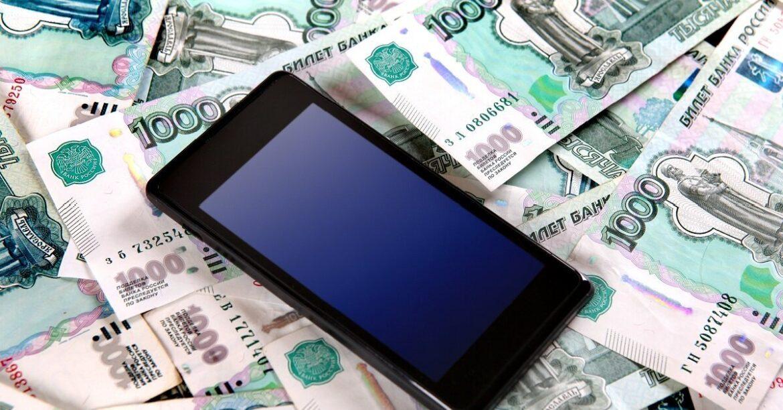 Телефонные мошенники заставили жительницу Волгодонска оформить кредит, чтобы потом похитить деньги