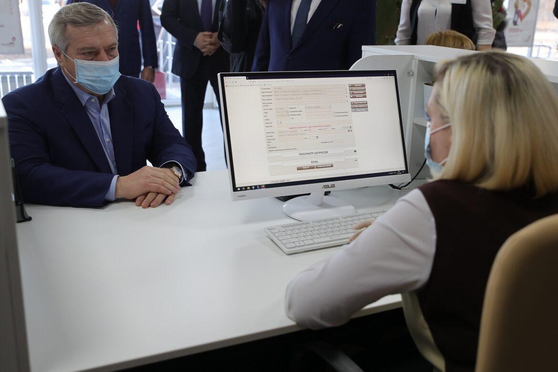 Василий Голубев утвердил стратегию «Цифровой трансформации» до 2024 года