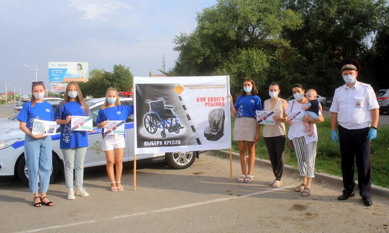 В Волгодонском районе проводится профилактика детского дорожно-транспортного травматизма