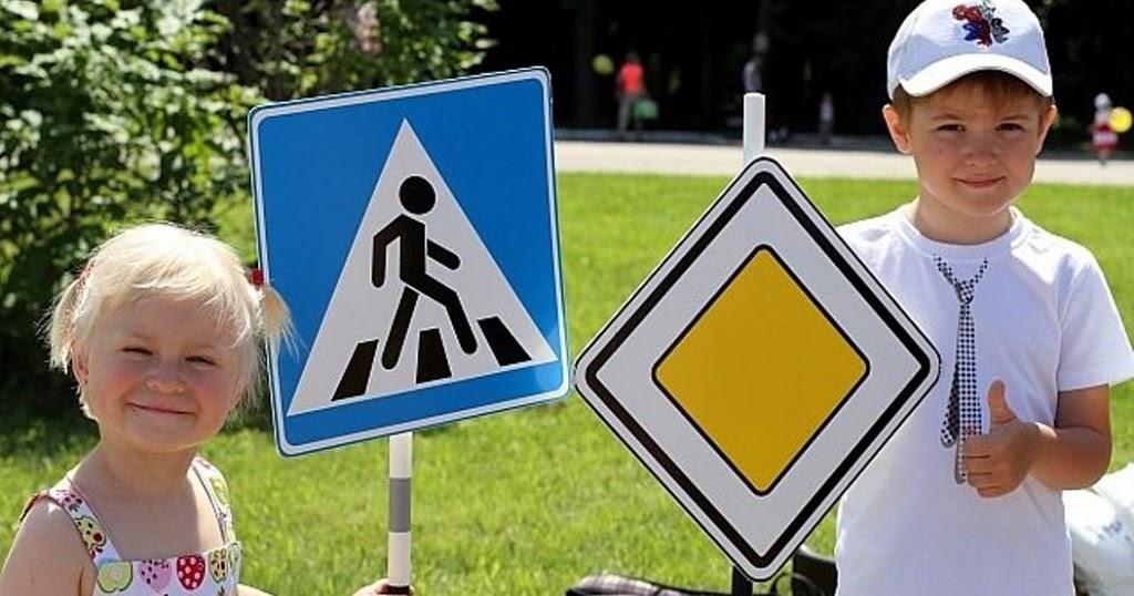 В Волгодонском районе до конца августа проходит профилактическое мероприятие «Безопасная дорога домой»