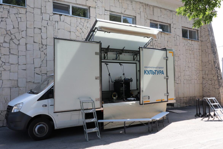 В Романовский РДК прибыл новый автоклуб