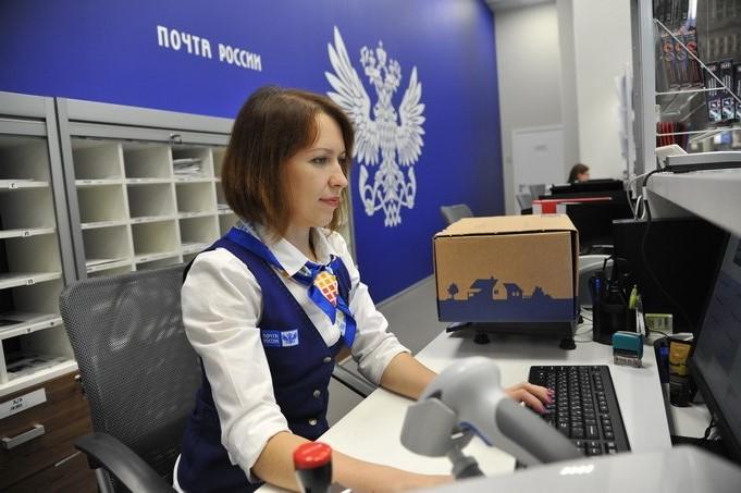 Компании малого и среднего бизнеса Дона могут подключиться к услугам Почты России за 30 минут