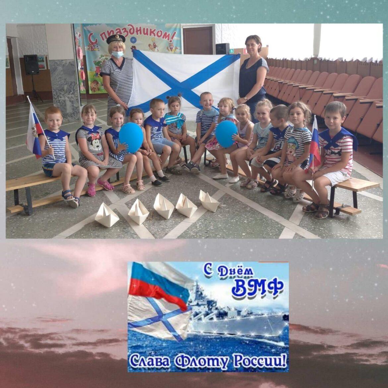 Парад бумажных корабликов состоялся в Рябичёвском сельском клубе