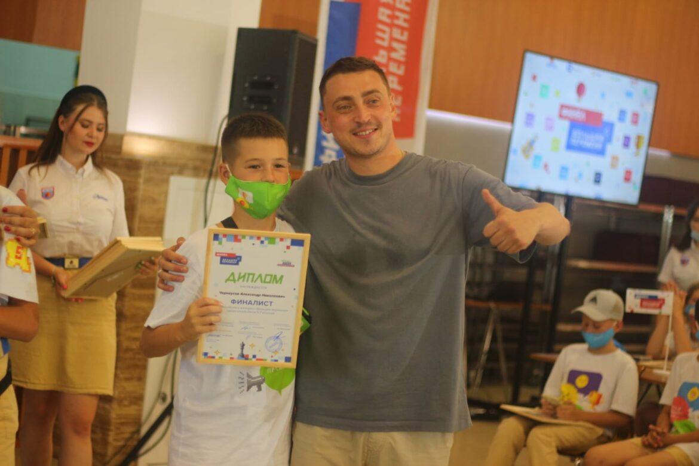 Благодаря конкурсу «Большая перемена» юный житель Волгодонского района побывал в «Артеке»