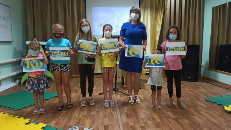 Квест-игра «Космическое детство» прошла в Мокро-Солёновском клубе