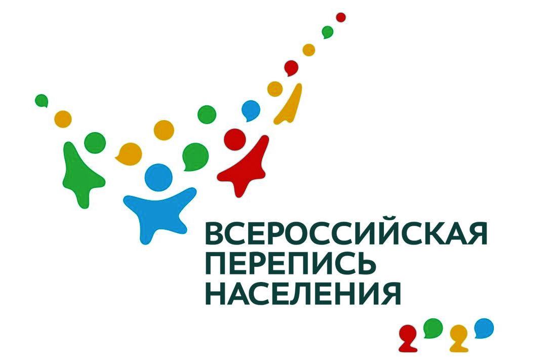Принять участие в переписи населения можно на портале госуслуг и в МФЦ