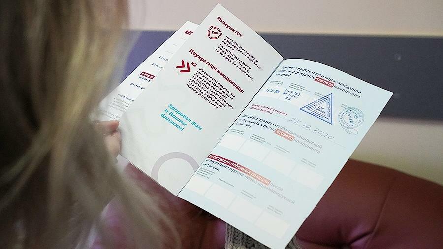 Изменения в правилах приёма граждан в клиентских службах ПФР Ростовской области