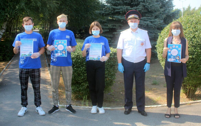 В Волгодонском районе продолжается профилактика и предупреждение детского дорожно-транспортного травматизма