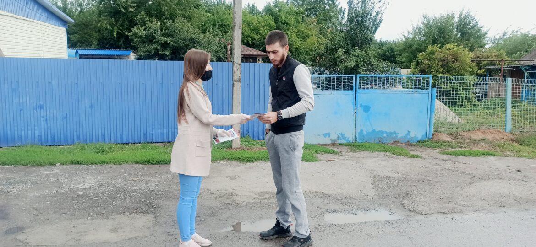 Акция «Моя Россия без террора» состоялась в Волгодонском районе