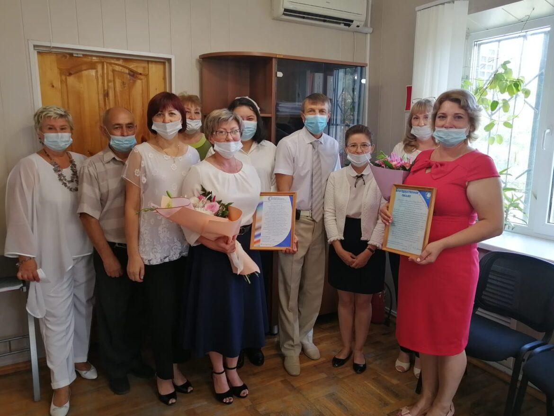 Центр занятости населения Волгодонского района отметил 30-летний юбилей