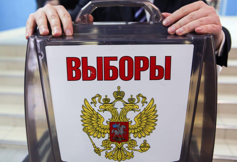 ТИК Волгодонского района сообщает о порядке и особенностях проведения выборов 19 сентября 2021 года
