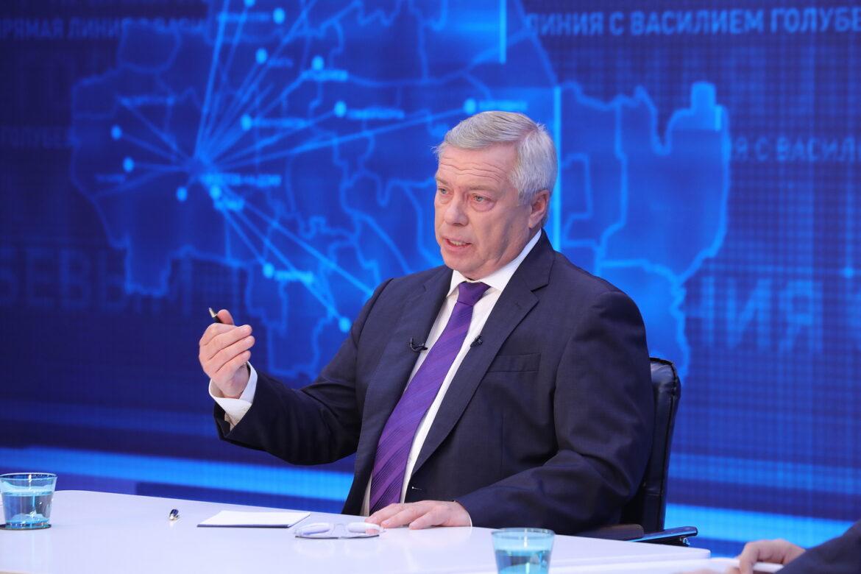 Василий Голубев пообщался с жителями Дона на прямой линии