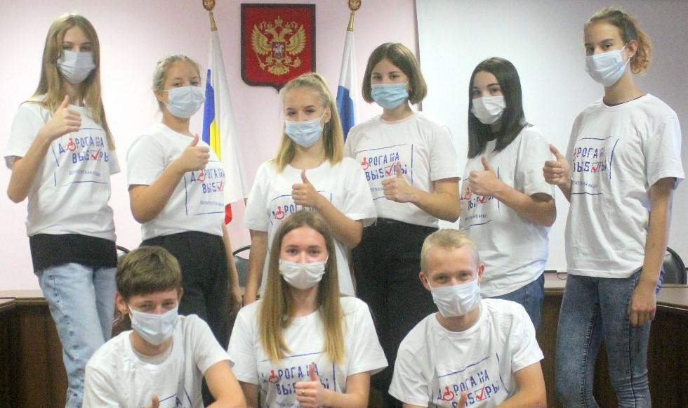 В Волгодонском районе волонтёры готовы к проведению областной акции «Дорога на выборы»
