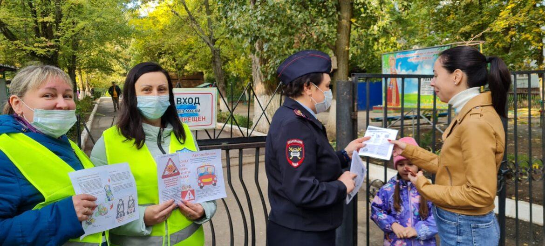 «Ребенок – пассажир»: сотрудники ГИБДД Волгодонска проводят рейды вблизи образовательных организаций
