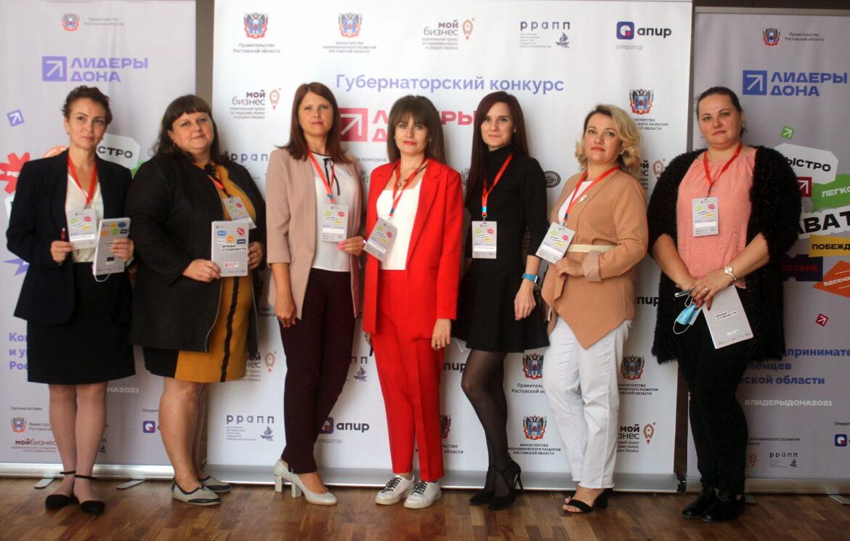 Семь представительниц Волгодонского района вышли в полуфинал губернаторского конкурса «Лидеры Дона — 2021»