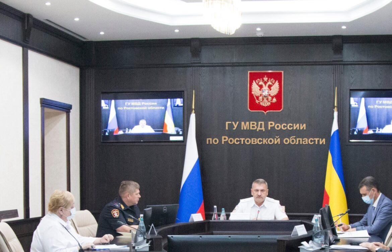 Ростовстат осветил вопросы безопасности при проведении Всероссийской переписи населения