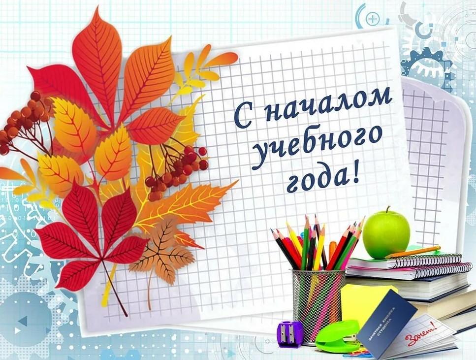 Глава Волгодонского района поздравил жителей с началом нового учебного года