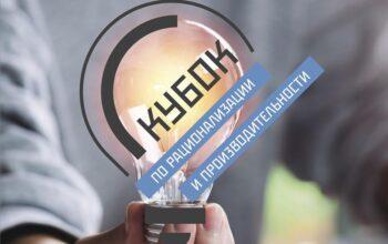 фото Кубок производительности