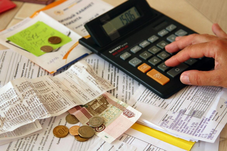 УСЗН Волгодонского района рассказывает как оформить субсидию на оплату жилого помещения и коммунальных услуг