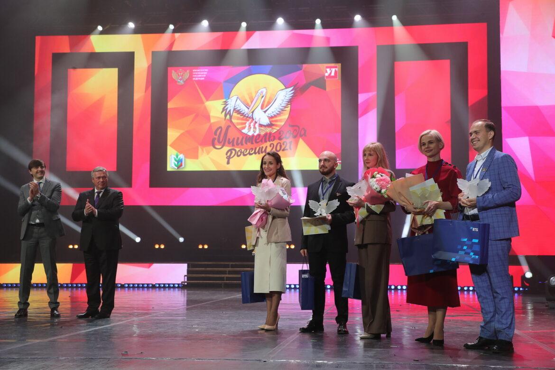В донской столице объявили призеров Всероссийского конкурса «Учитель года России»