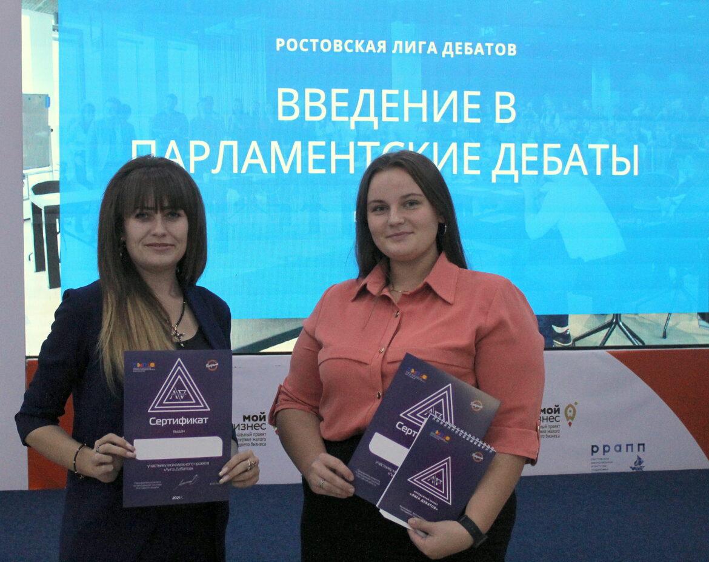 Молодёжь Волгодонского района приглашают принять участие в «Лиге Дебатов»