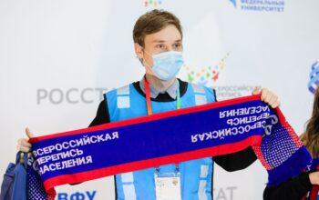 Perepischik_forma