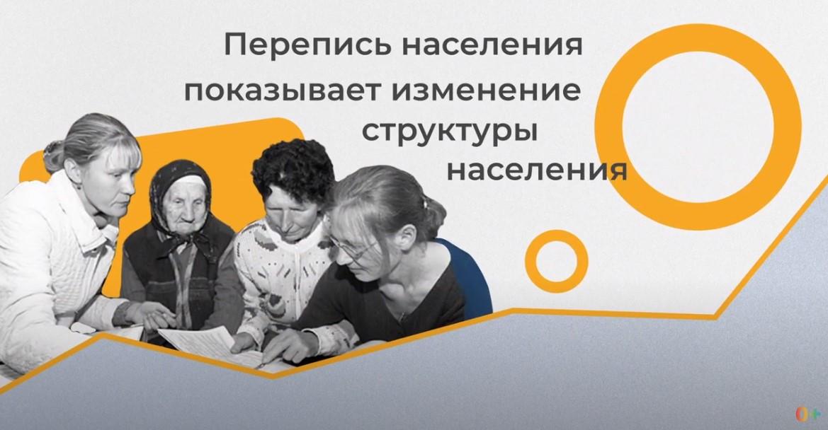 Всероссийская перепись населения: городское и сельское население России
