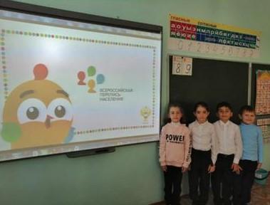 Первоклассникам Побединской школы рассказали о Всероссийской переписи населения