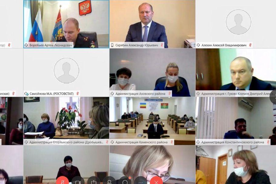 Ростовская область к проведению Всероссийской переписи населения готова