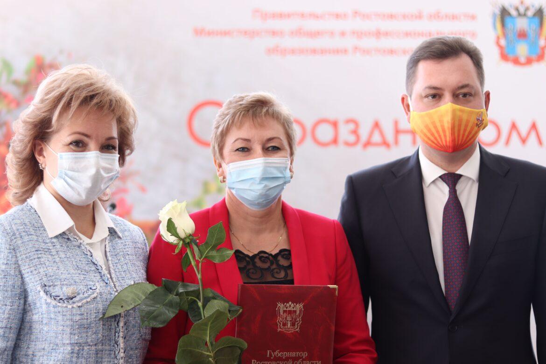 В Ростовской области наградили лучших работников сферы образования