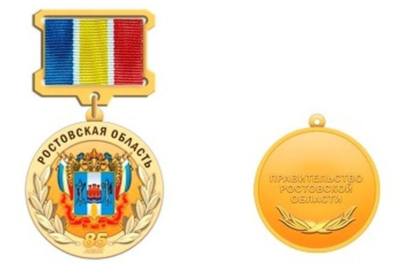 На Дону учрежден памятный знак «85 лет Ростовской области»