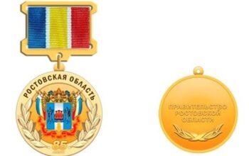 medal_85-let