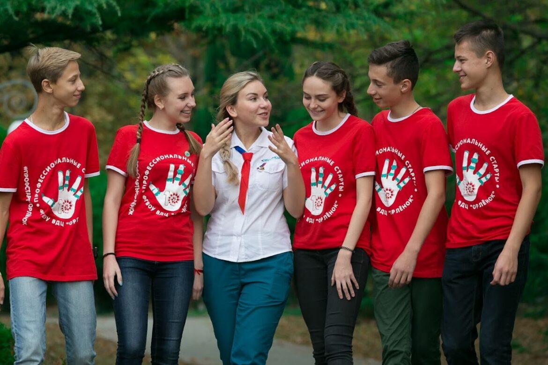 20 донских школьников приглашают в ВДЦ «Орленок»