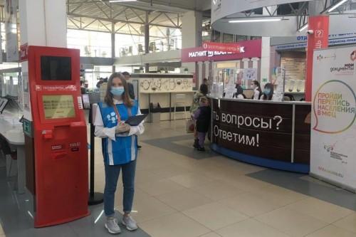 На Дону активно проходит Всероссийская перепись населения