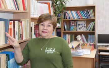 школьный библиотекарь