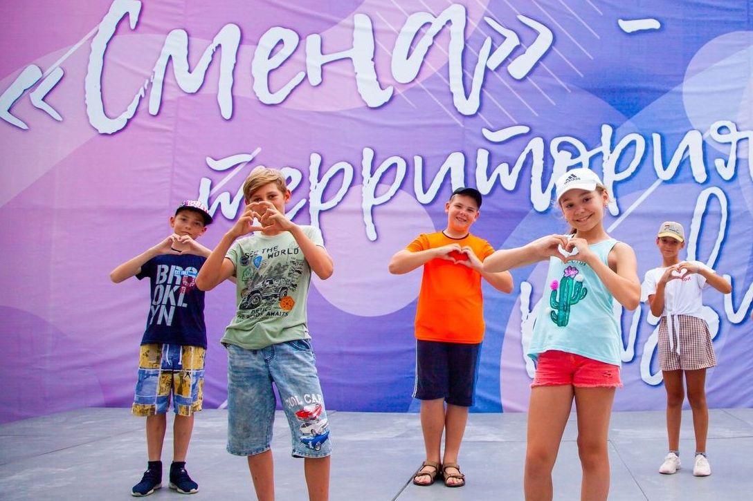 Донских школьников приглашают на 15-ю смену ВДЦ «Смена»