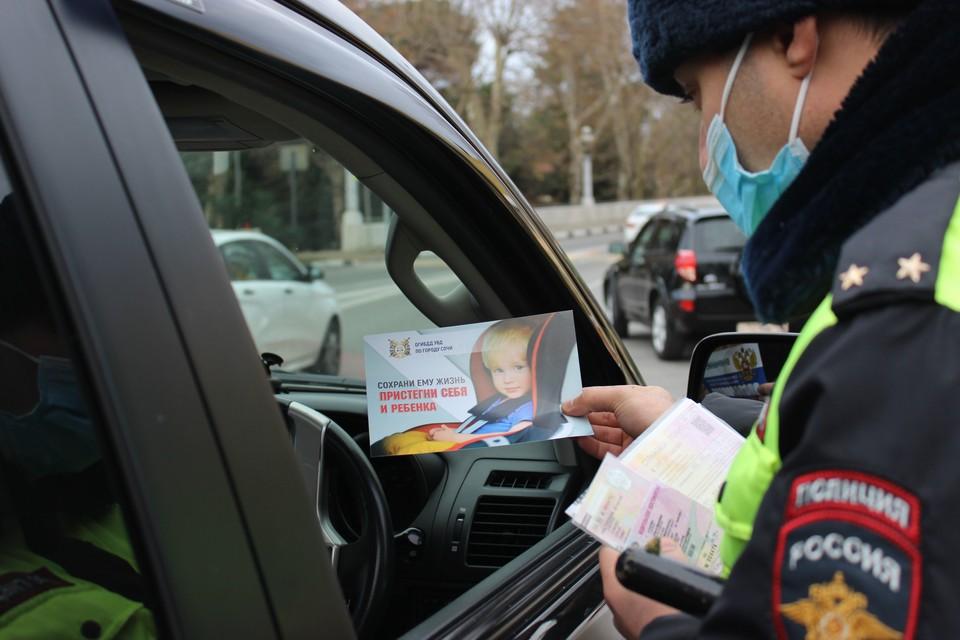 В Волгодонском районе проводится профилактическое мероприятие «Ребёнок – главный пассажир»